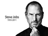 VHTC Cuối tuần: Chèo Việt Nam lần đầu đến Mỹ. Công bố phim 'Steve Jobs'