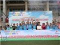 Tuyển chọn cầu thủ U13 du đấu Nhật Bản