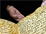 Tìm thấy cuốn kinh Koran bằng da dê cổ nhất thế giới