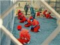 ĐỒ HỌA: Nhà tù Guantanamo qua những con số