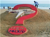 Mảnh vỡ MH370 giúp thu hẹp phạm vi tìm kiếm chiếc máy bay xấu số