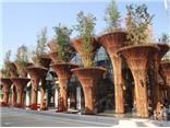 Người phát ngôn Bộ VH,TT&DL: Khẩn trương rà soát thực trạng 'Ngôi nhà Việt Nam' tại Expo Milan