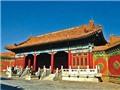 Phần phía Tây của Cố Cung Trung Quốc lần đầu mở cửa trong 90 năm