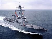 Hạm đội 6 của Mỹ kéo tàu khu trục tên lửa Porter đến Biển Đen
