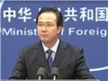 VIDEO: Trung Quốc 'thừa nhận' công dân nước này bị IS bắt giữ đã thiệt mạng