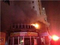 Hà Nội: Cháy lớn ở chung cư Vimeco Trung Hòa, hàng nghìn dân tháo chạy trong đêm