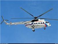 Trực thăng Mi-8 của Nga bất ngờ gặp nạn