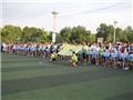 Khởi tranh giải bóng đá thanh niên Quảng Nam tại TP.HCM
