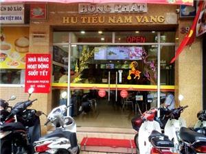 Quán tốt - Món ngon: Quán hủ tiếu nam vang ngon chưa từng thấy ở Sài Gòn