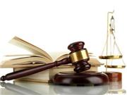 VIDEO: Từ 16/3, công khai trên mạng thông tin về người phải thi hành án...