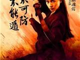 Trong 'Ngọa hổ tàng long 2', Ngô Thanh Vân chết khi nào?