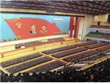 Đại hội Đảng Triều Tiên được tổ chức sau 36 năm sẽ quyết định những gì?
