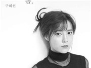 Nữ diễn viên chính 'Vườn sao băng' chuẩn bị kết hôn và ra album đầu tay