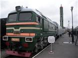 VIDEO: Xem 'đoàn tàu tử thần' thời Liên Xô đang được Nga tái tạo