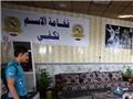 12 CĐV Real bị thảm sát tại Iraq trong đêm Chung kết Champions League