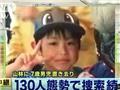 VIDEO: Cảnh sát Nhật lùng sục khu rừng đầy gấu tìm cậu bé bị bố mẹ bỏ rơi