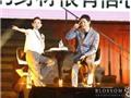 Song Joong Ki gặp 4.000 fan ở Đài Loan, tiết lộ nấu nướng cực tệ