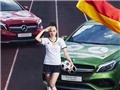Euro 2016: Hoa hậu Diệu Linh khoác lên mình màu áo tuyển Đức