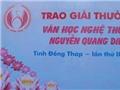 Trao giải Nguyễn Quang Diêu lần thứ 3