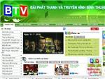 Đài Bình Thuận ngưng chiếu phim 'Tân bến Thượng Hải' do Huỳnh Hiểu Minh và Tôn Lệ đóng