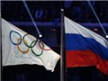 Cơ quan phòng chống doping thế giới thất vọng về quyết định của IOC với thể thao Nga