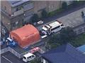 KINH HOÀNG: Tấn công bằng dao, 15 người thiệt mạng tại Nhật Bản
