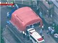 Vụ tấn công bằng dao tại Nhật Bản: Nghi phạm là 'người nhà'