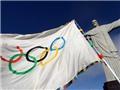70 VĐV Nga bắt đầu xuất quân sang Olympic Rio
