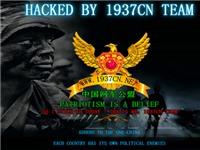 Vụ tin tặc tấn công sân bay Nội Bài và Tân Sơn Nhất: Nhóm hacker 1937cn của Trung Quốc lên tiếng