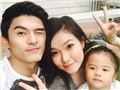 Lâm Vinh Hải - Lý Phương Châu: Mối tình được ngưỡng mộ đã chính thức kết thúc