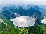 Chùm ảnh: Trung Quốc thử nghiệm kính viễn vọng lớn nhất thế giới