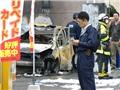 Hai vụ nổ liên tiếp gần tòa thị chính phía Bắc Tokyo, Nhật Bản
