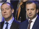 VIDEO: Thủ tướng Nga Medvedev khẩn cấp rời phòng họp sau tiếng nổ