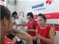 Xổ số kiểu Mỹ: Vietlott lên tiếng về giải Jackpot 92 tỷ đồng