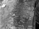 Phát hiện biểu tượng lạ trong mộ vị hoàng đế hoang dâm bậc nhất Trung Quốc