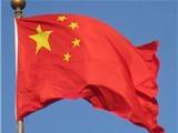 Trung Quốc công bố gì trong Sách Trắng về hợp tác an ninh châu Á - Thái Bình Dương?