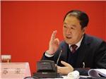 Trung Quốc kết án chung thân 'quan tham' nhận hối lộ 17 triệu USD