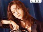 """Yoona """"tài sắc vẹn toàn"""" của SDSN sắp sang Việt Nam"""