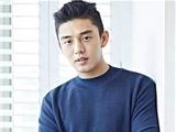 Yoo Ah In phát hiện bị u xương khi khám sức khỏe nhập ngũ