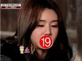 Thành viên nhóm nhạc K-pop Fiestar say sưa ăn pín bò trên TV